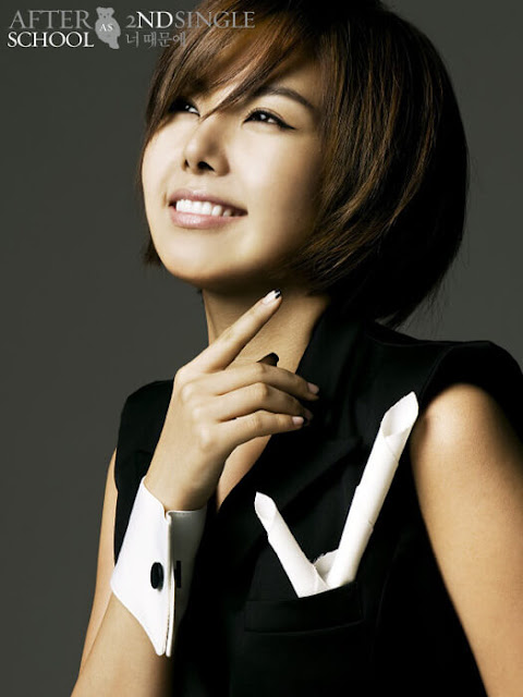 Raina 레이나  pledis entertainment