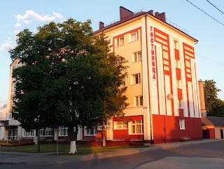 Лунинец. Ул. Советская. Гостиница «Юбилейная»