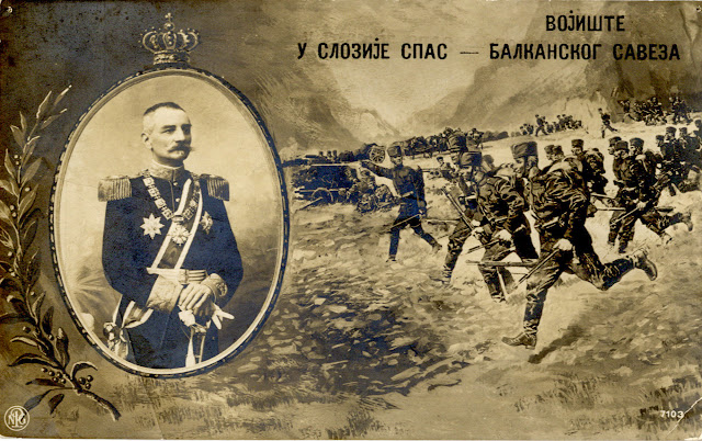 "Postcard from the series ""Balkan Alliance"", ""У слози је спас"""" (""In consent lies the redemption"") issued during the First Balkan War. On the postcard: Petar I Karadjordjevic, King of Serbia (11.07.1844 - 16.08.1921)"