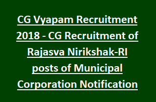 CG Vyapam Recruitment 2018 - CG Recruitment of Rajasva Nirikshak-RI posts of Municipal Corporation Notification
