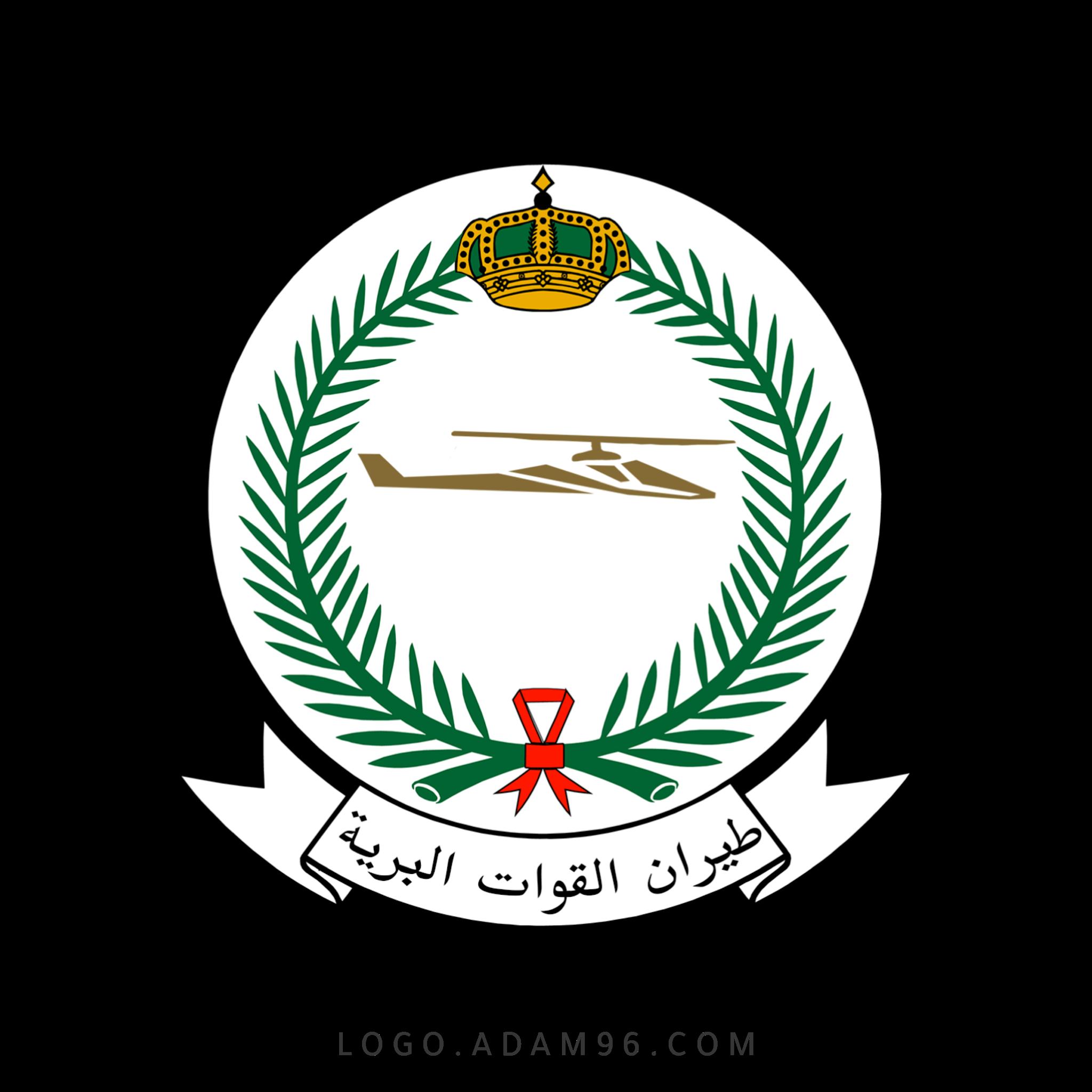 تحميل شعار طيران القوات البرية الملكية السعودية عالي الجودة بصيغة PNG