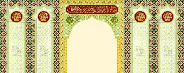 mihrab, desain mihrab, kaligrafi masjid, kaligrafi digital, desain kaligrafi, dekorasi masjid, ornamen kaligrafi