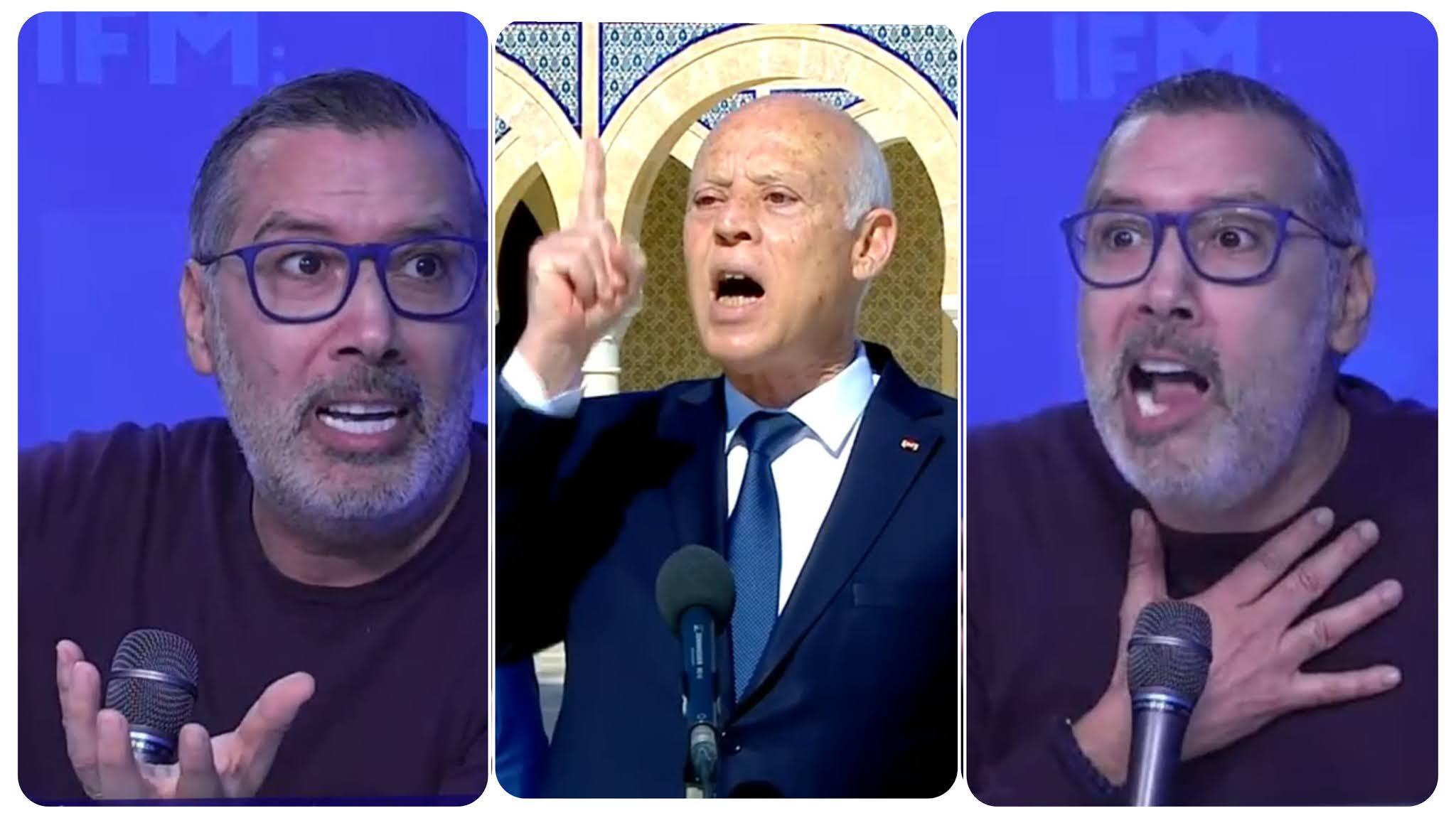 برهان بسيس يهاجم و يسخر من رئيس الجمهورية قيس سعيد على المباشر؟