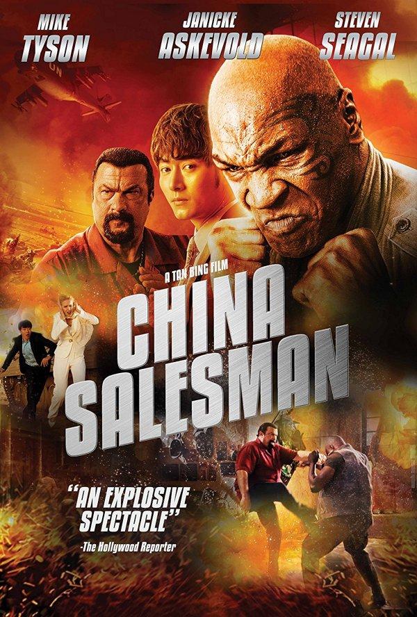 China Salesman (2017) คู่ระห่ำ เดือดกระแทกเดือด