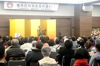 三遊亭楽春講演会「落語で実感!笑いのチカラ」の風景。