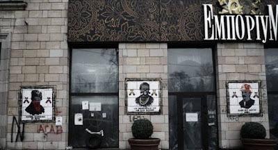 """Власники магазину в Києві знищили графіті """"ікони революції"""""""