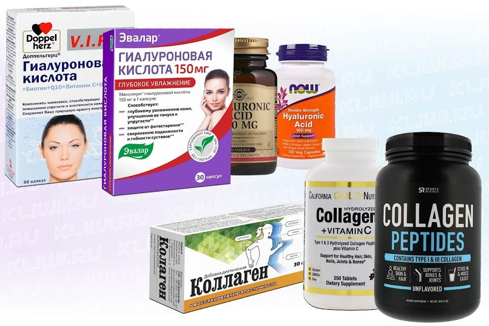 Препараты с коллагеном и гиалуроновой кислотой
