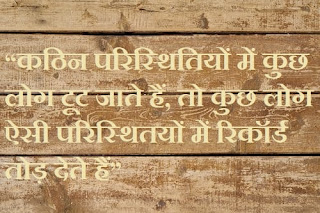 best Status Images hindi