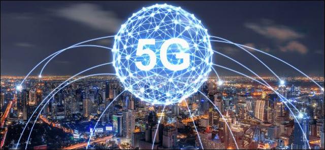 شعار 5G