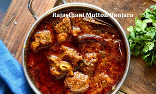 Rajasthani Mutton Banjara Lunch and Dinner Recipe