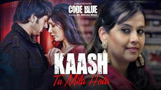Kaash Tu Mila Hota Lyrics - Code Blue - Jubin Nautiyal