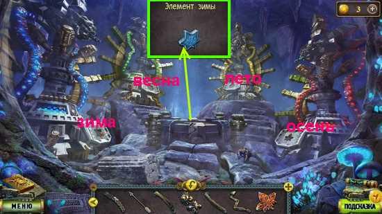 устанавливаем все элементы по местам в игре наследие 2 пленник
