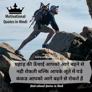 best life quotes by sandeep maheshwari, life motivation in hindi, inspirational status about life in hindi, motivational life status in hindi, inspirational quotes in hindi about life and struggles, life success quotes in hindi, motivational quotes for life in hindi