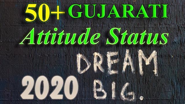 Gujrati Attitude Status Gujarati Status 2020