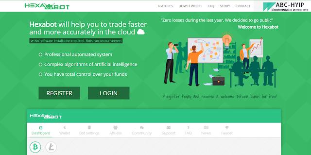 Hexabot - обзор и отзывы о проекте-копилке hexabot top