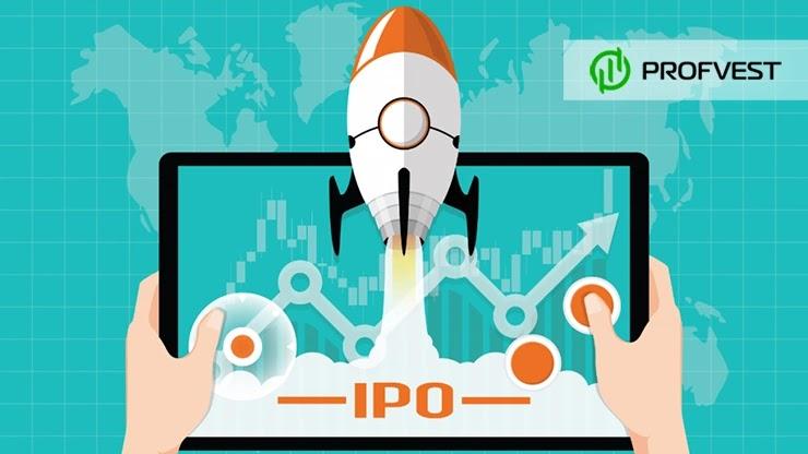 Отчет IPO 01.09.21