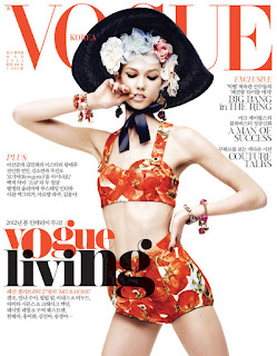 Karlie-Kloss-Vogue-Korea