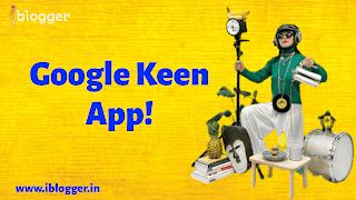 Google Keen App Kya Hai