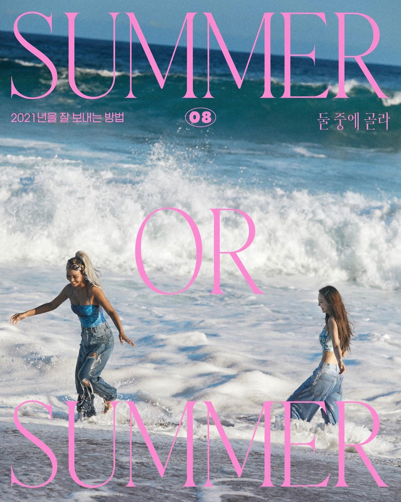 Summer or Summer hyolyn dasom