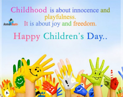 happy children's images,children's day pictures,children's day photos,children day pic