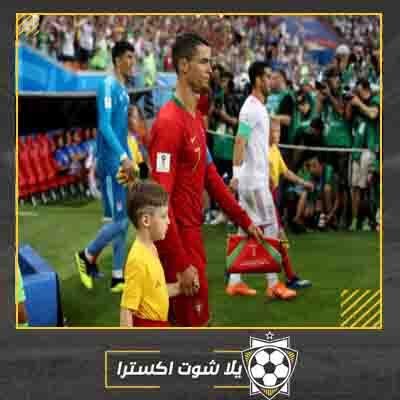 مشاهدة مباراة البرتغال وأوكرانيا
