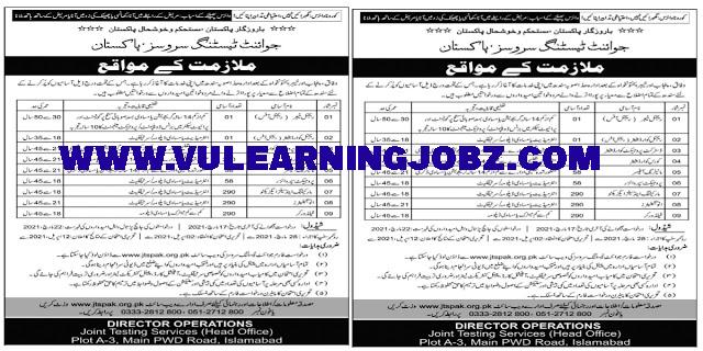 Latest Jobs 2021 | JST Joint Testing Service Sindh Jobs 2021