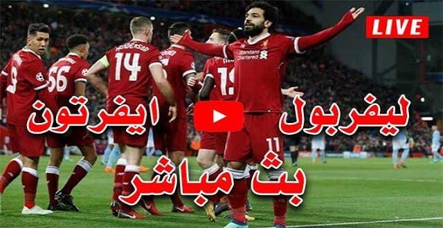 مشاهدة مباراة ليفربول وإيفرتون بث مباشر 04-12-2019 في الدوري الانجليزي