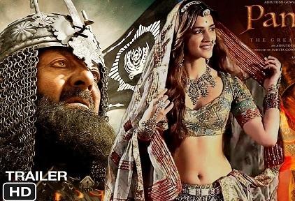Panipat movie download filmywap