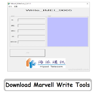 download-Marvell-write-tools