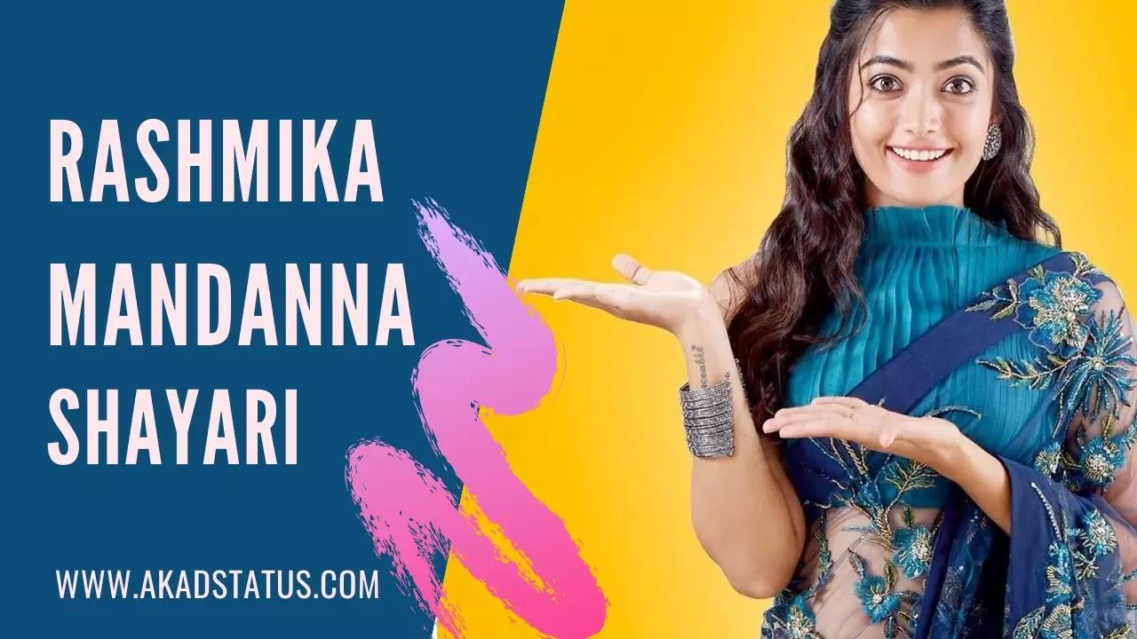 Rashmika mandanna shayari | Rashmika mandanna quotes
