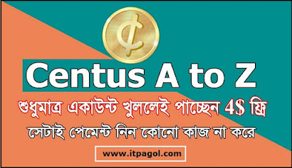 Earn Free $100 Bonus From Centus.one site.