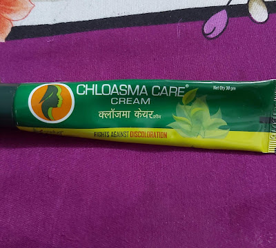 Chloasma Care Cream- Review/Uses/ Benefits/Side effects in hindi www.productviews.in