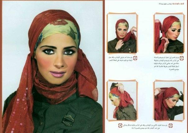 174a718a6 صور بنات محجبه , صور بنات بالحجاب, صور محجبات, صور حجاب واشكال جميلة 2013