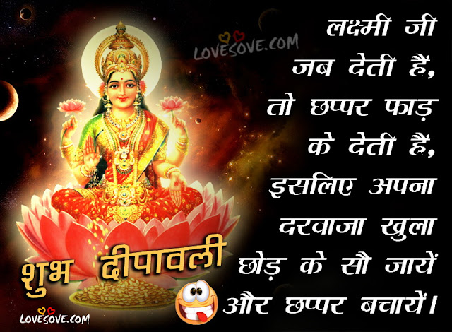Happy Durga Puja Navratri 2016 Wishes Message Poems Images HD Wallpapers Quotes