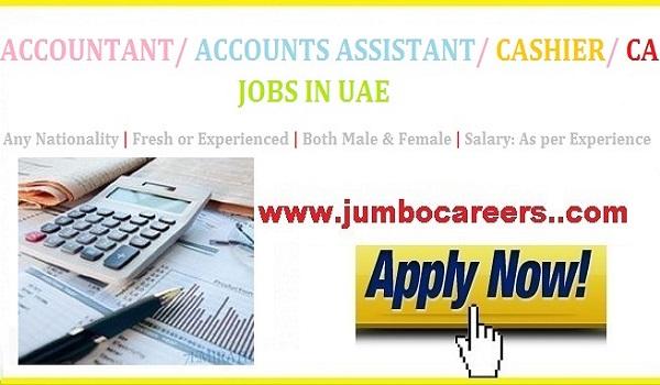 Accountant jobs uae 2021, cashier jobs uae 2021