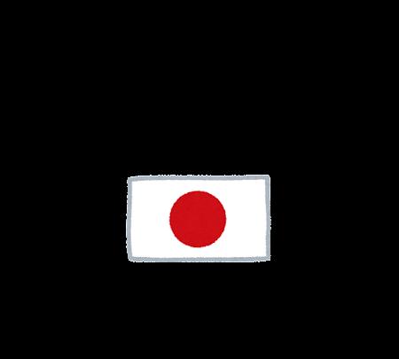 東京オリンピックのイラスト「日の丸と文字」
