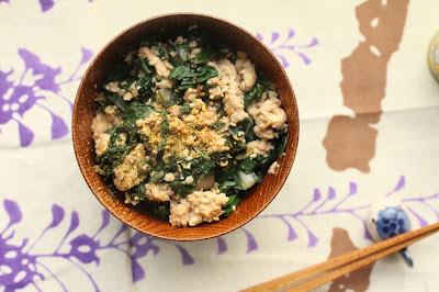 tofu aux epinards ou bettes