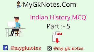 Indian History Quiz in Hindi