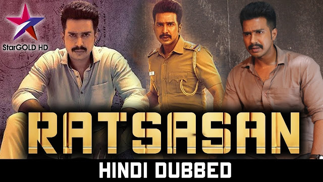 Ratsasan Full Movie Hindi Dubbed Online - Best Thriller South Indian Movie