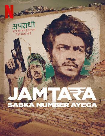 Jamtara – Sabka Number Ayega: Season1 download 720p
