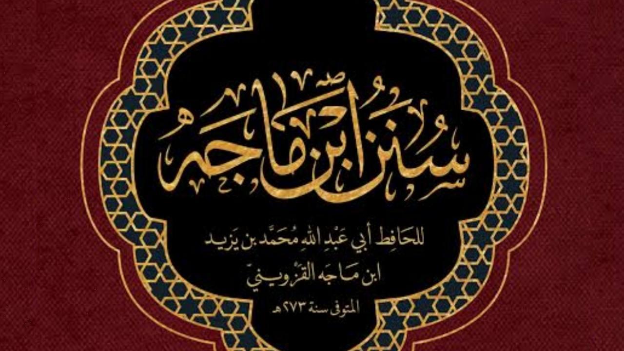 Biografi Ibnu Majah, Seorang Hafizh, Kritikus Yang Jujur Dan Luas Ilmunya
