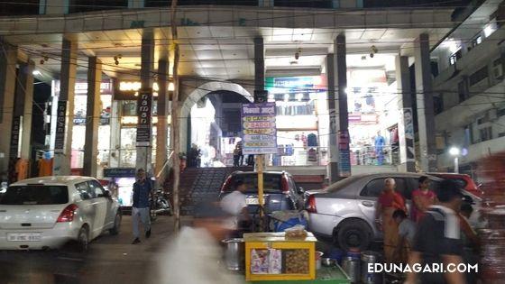Tanishq hathwa market Patna