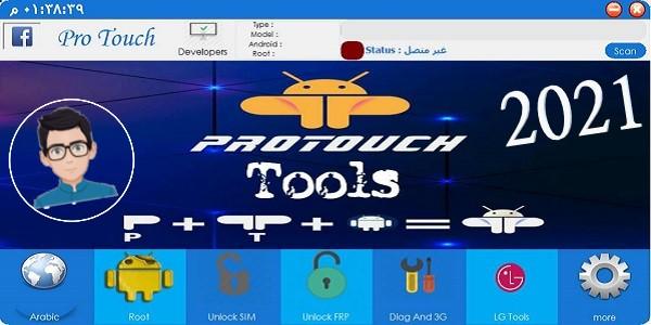 تحميل أداة Pro Touch Tools الإصدار الخامس V5.0
