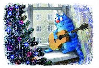 Мир синих котов