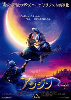 Poster Internasional Aladdin Telah Dirilis