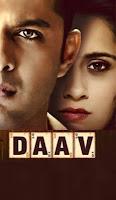 Daav (2021) Season 1 Hindi Quix Series Watch Online Movies