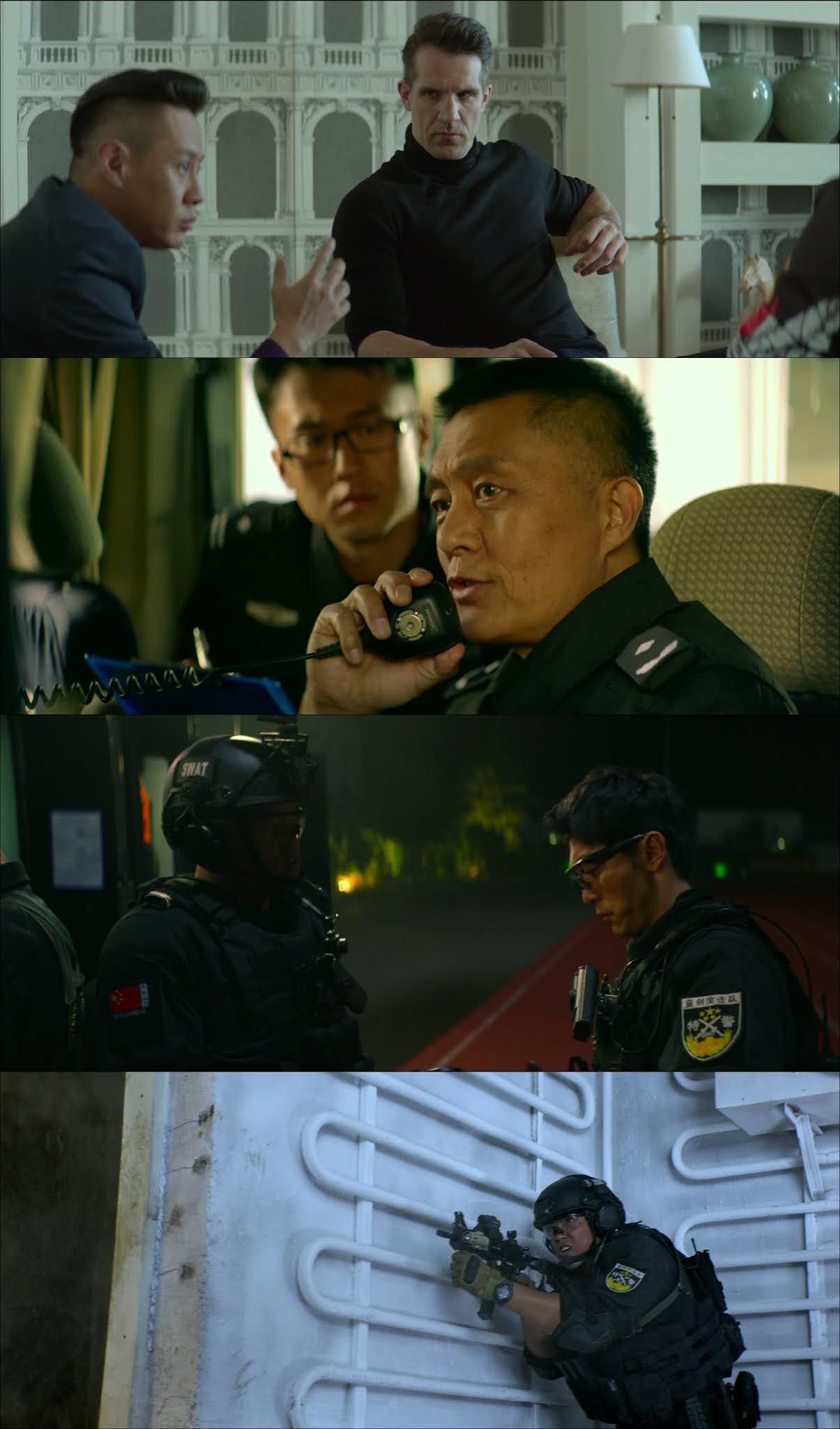 S.W.A.T HD 1080p Castellano (2019)