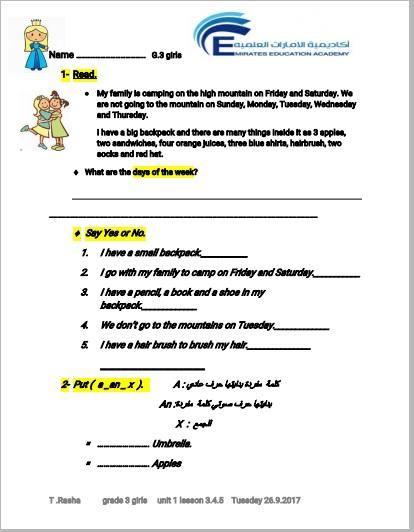 مراجعة الوحدة الاولى لغة انجليزية للصف السابع الفصل الأول 1443