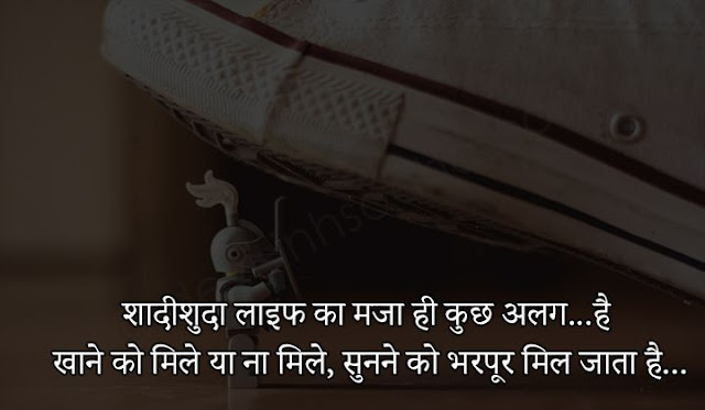 new funny status in hindi