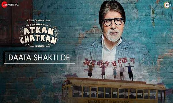 Daata Shakti De Lyrics